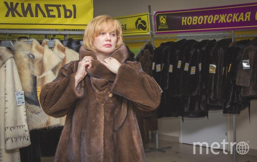 Шубы по выгодным ценам. Фото Новоторжская ярмарка