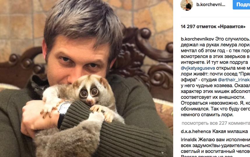 """Борис Корчевников покинет программу """"Прямой эфир"""". Фото Скриншот instagram.com"""