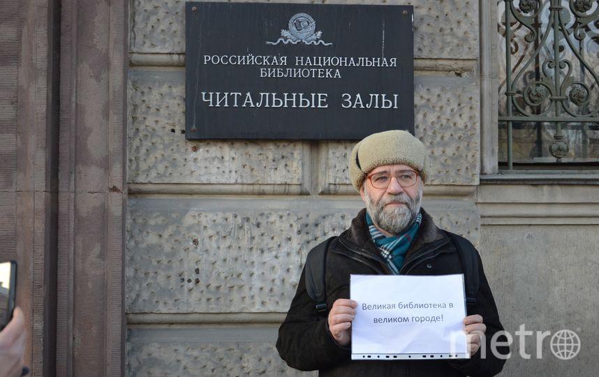 """Одиночный пикет. Фото Софья Сажнева, """"Metro"""""""