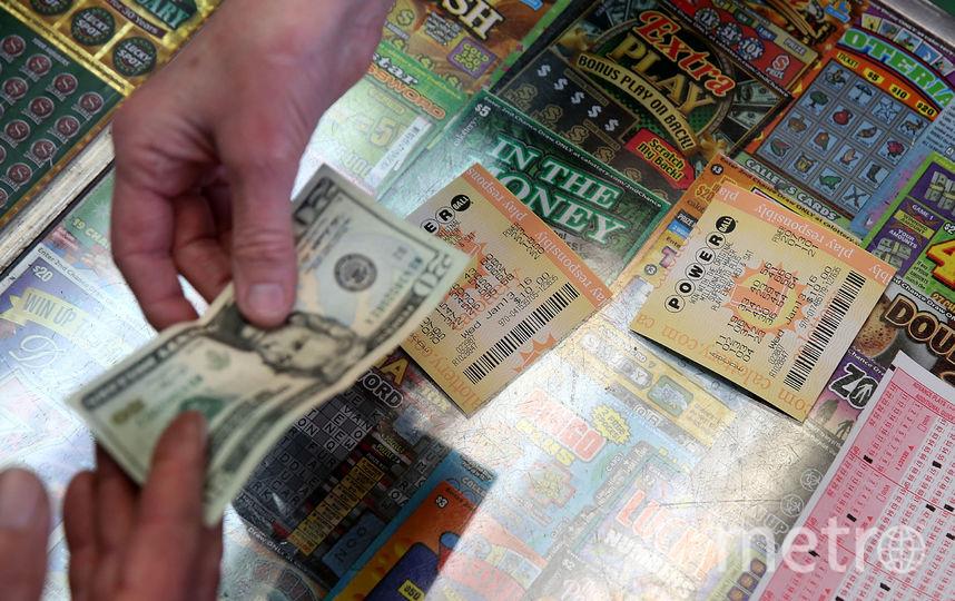 Лотерея в США. Фото Getty