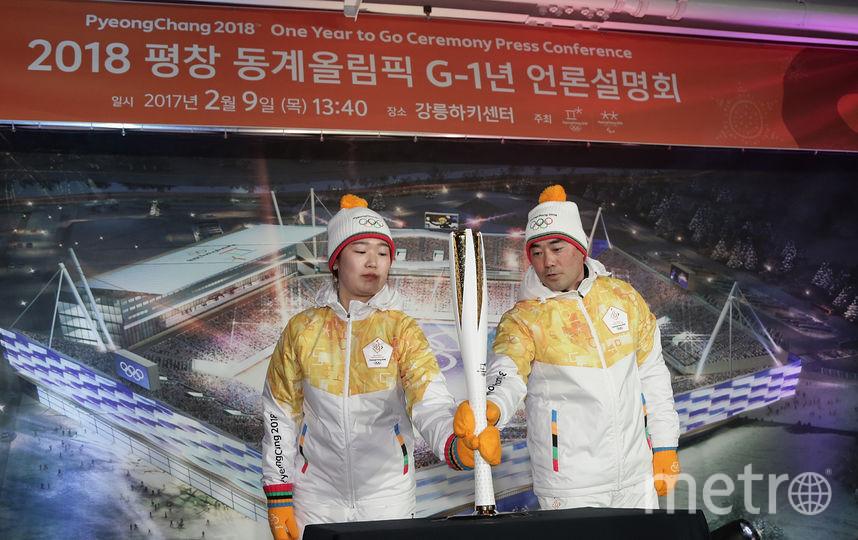 Новый олимпийский факел. Фото Getty