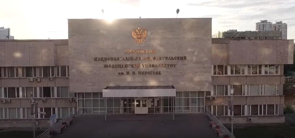 В общежитии университета имени Пирогова произошло короткое замыкание. Фото Скриншот vk.com