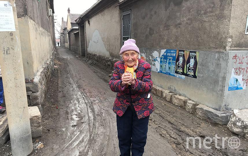 Бабушка Нина. Фото Нина живёт в посёлке Цзыбо провинции Шаньдун