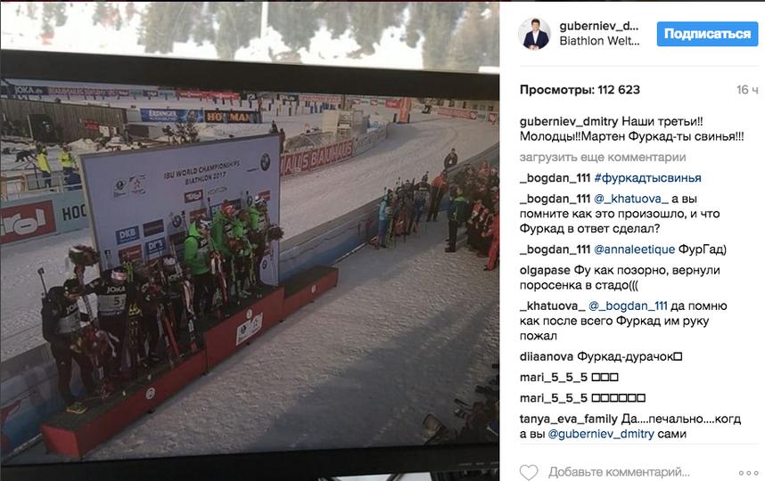 Запись Дмитрия Губерниева. Фото Скриншот Instagram/guberniev_dmitry