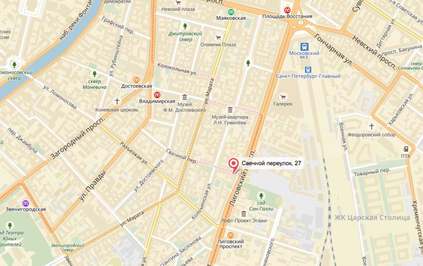 Гранату нашли в доме №27 по Свечному переулку. Фото Яндекс.Карты
