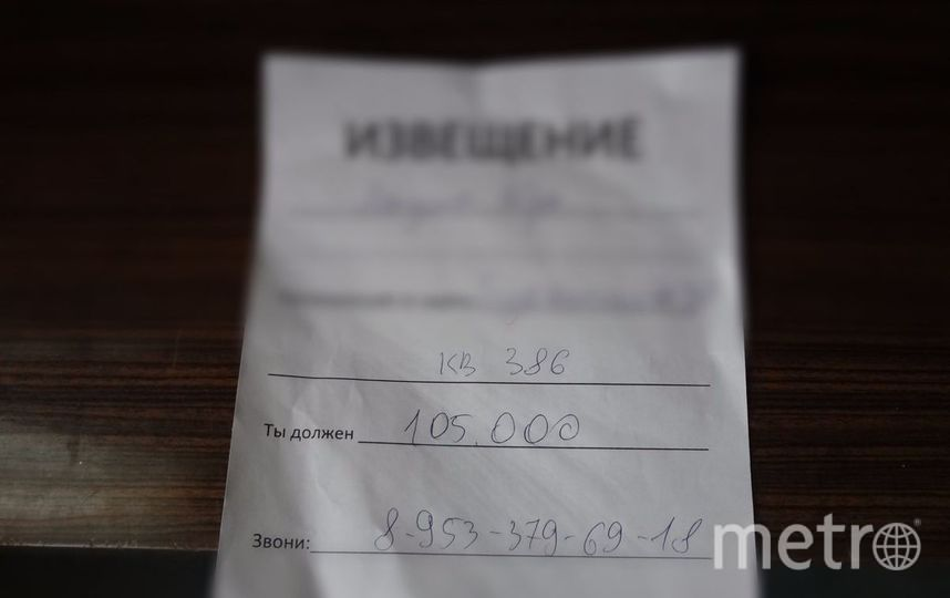 Пользователи Сети: Коллекторы залили строительной пеной двери должника и его соседей. Фото ДТП и ЧП/Санкт-Петербург:vk.com/spb_today