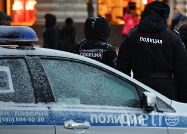 """Сотрудники Полиции. Фото """"Metro"""""""