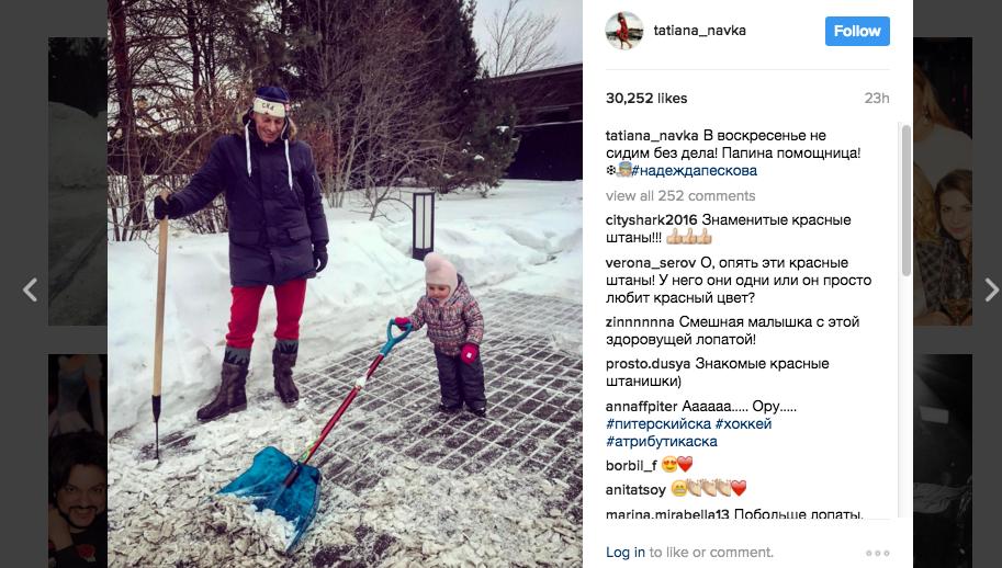 Фото instagram.com/tatiana_navka.