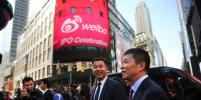 Капитализация китайского аналога Twitter превысила капитализацию американской компании