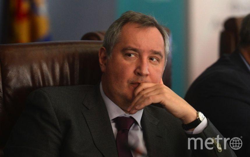 вице-премьер Дмитрий Рогозин. Фото РИА Новости