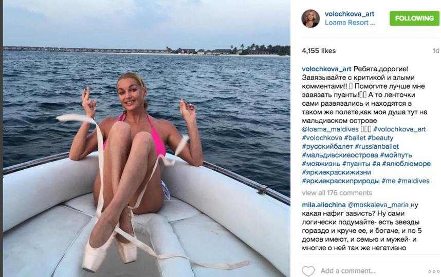 Анастасия Волочкова на отдыхе.