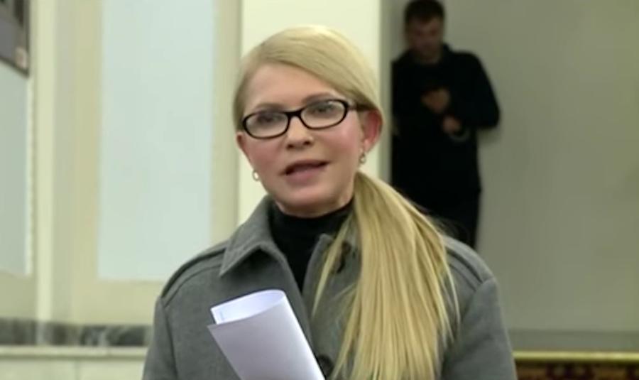 Юлия Тимошенко. Фото Скриншот Youtube