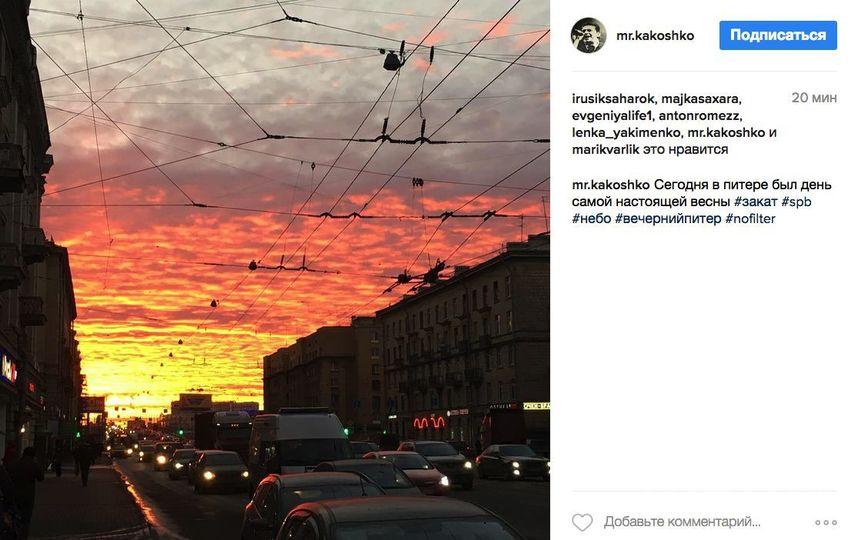 Пользователи Сети обсуждают кроваво-красный закат. Фото Скриншот/Instagram