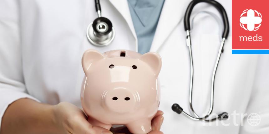 """Новый сервис """"Работа для врачей"""". Фото Meds.ru"""