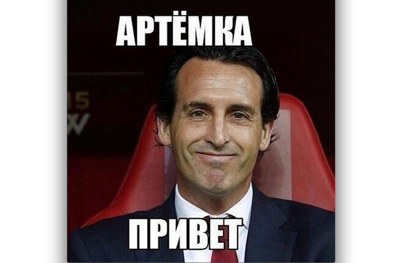 """Барселона"" проиграла ПСЖ со счётом 4:0. Фото instagram/spartak_moskva1"