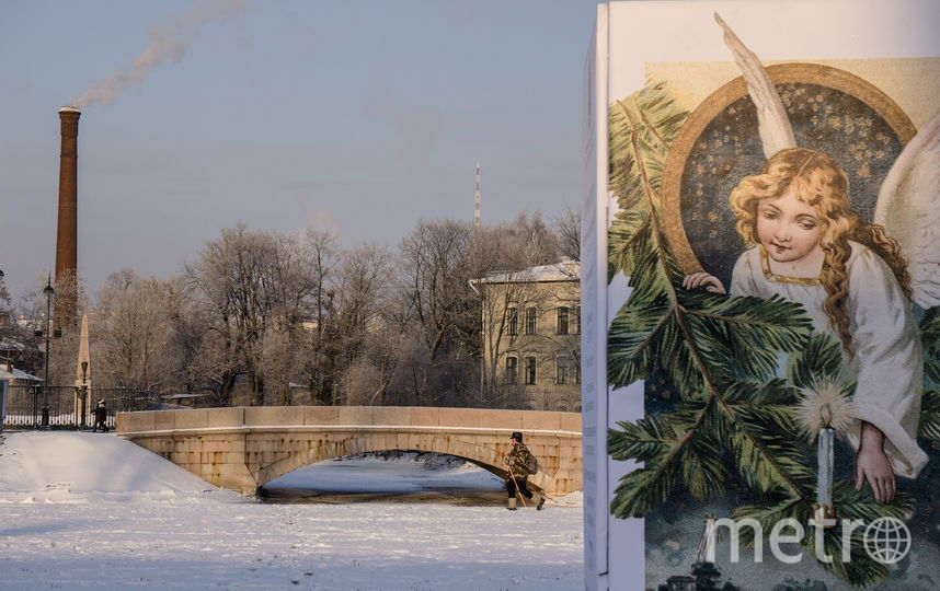 В Петербурге ожидается туман и гололедица. Фото Getty