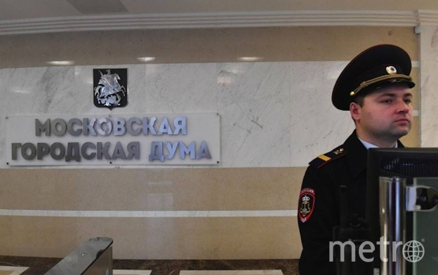 Мосгордума. Фото РИА Новости
