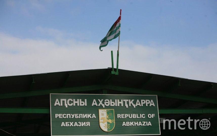 Пограничный пункт в Абхазии. Фото РИА Новости