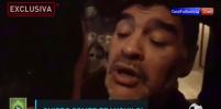 Марадона проявил агрессию к своей девушке и журналистам