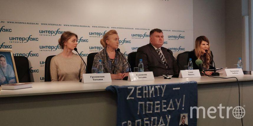 Юрист объявил озавершении расследования дела обвиняемого впедофилии первосвященника Грозовского