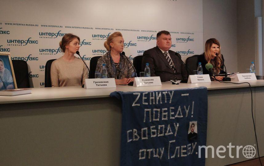 """Жена Глеба Грозовского попросила передать дело мужа в суд. Фото Алена Бобрович, """"Metro"""""""