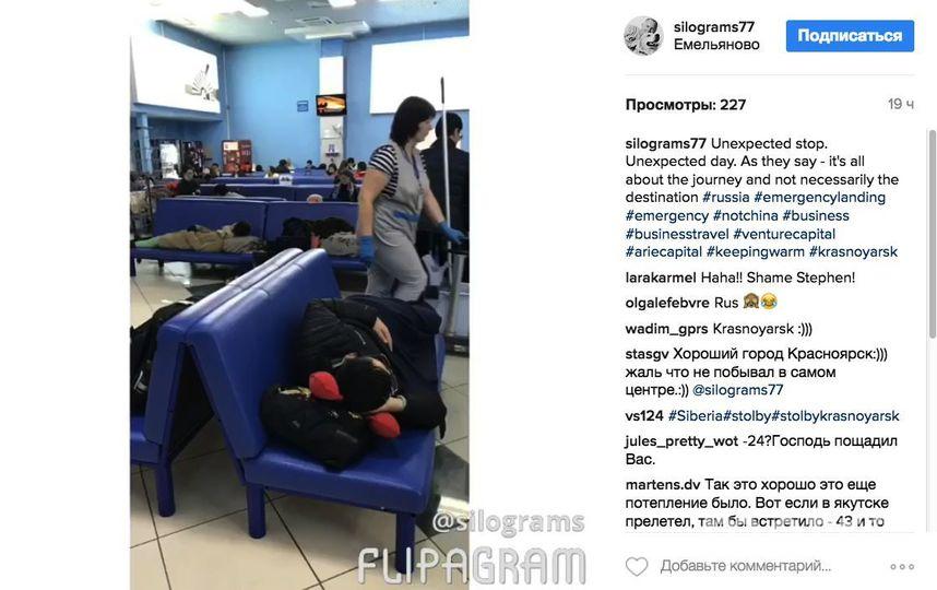 Британский продюсер опубликовал видео про один день в Сибири. Фото Скриншот/Instagram: silograms77