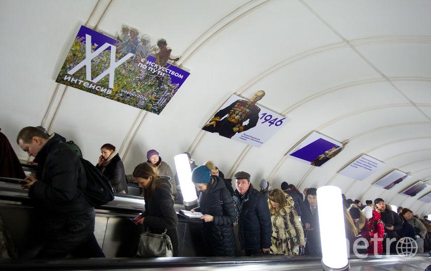 """""""Интенсив XX"""" в столичном метрополитене. Фото Василий Кузьмичёнок"""