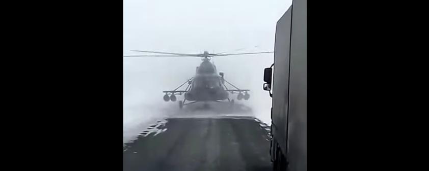 Заблудившийся в буране вертолёт. Фото скриншот YouTube