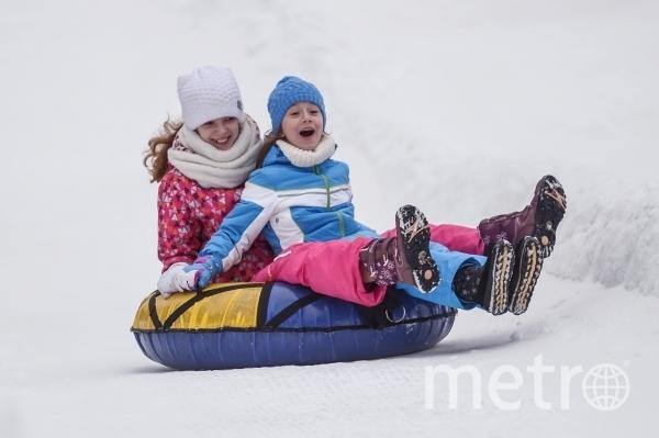 """Зимние забавы в парке """"Сокольники"""". Фото РИА Новости"""