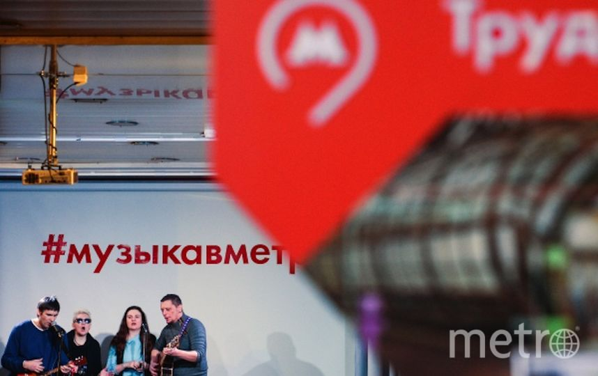 Музыка в метро (архивное фото). Фото РИА Новости
