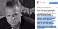 Бузова публично попросила Тарасова рассказать об изменах