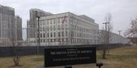 Посольство США на Украине прокомментировало признание документов ДНР И ЛНР