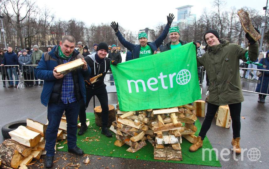 Команда Metro-Москва на чемпионате по колке дров заняла первое место. Фото Виктория Мельникова.