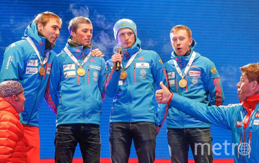 Российская эстафетная четвёрка на церемонии награждения. Фото Getty