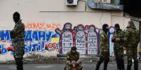 В Киеве протестующие устроили потасовку с полицией