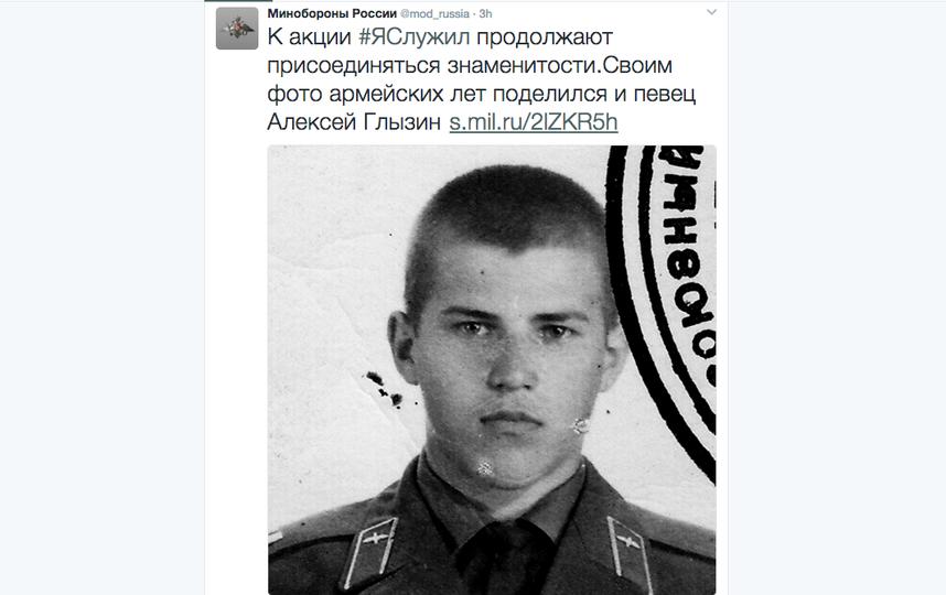 Алексей Глызин.