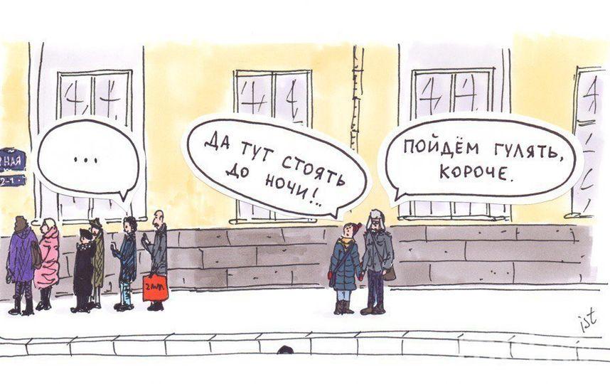 """Художник в картинках запечатлел, сколь сильна тяга петербуржцев к прекрасному. Фото """"Metro"""""""