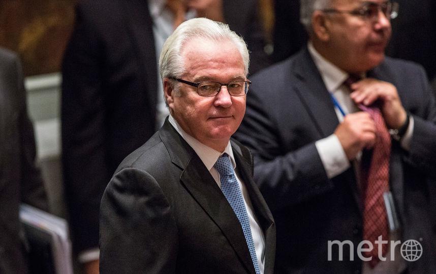 Виталий Чуркин в ООН. Фото Getty