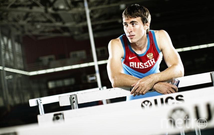 Сергей Шубенков. Фото redbullcontentpool.com
