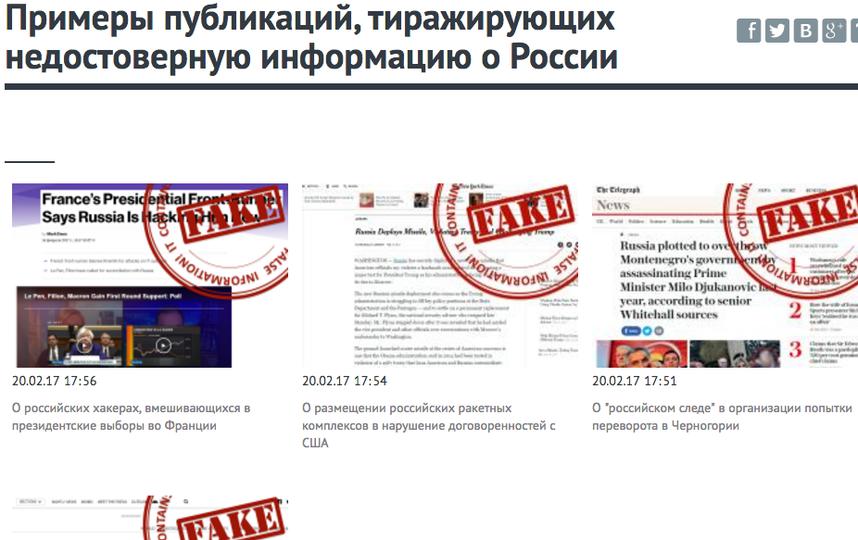 Новый раздел на сайте МИДа. Фото Скриншот mid.ru