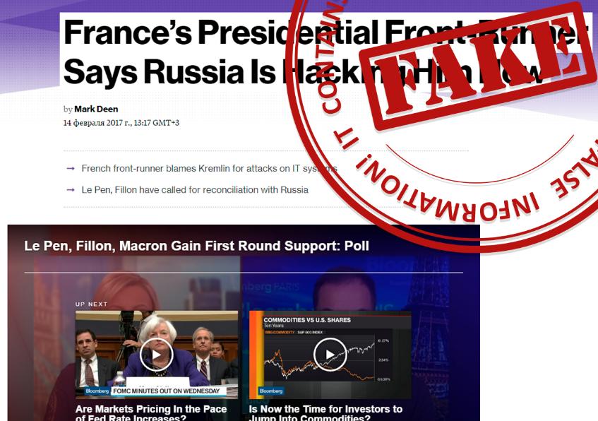 Одна из фейковых новостей. Фото Скриншот mid.ru