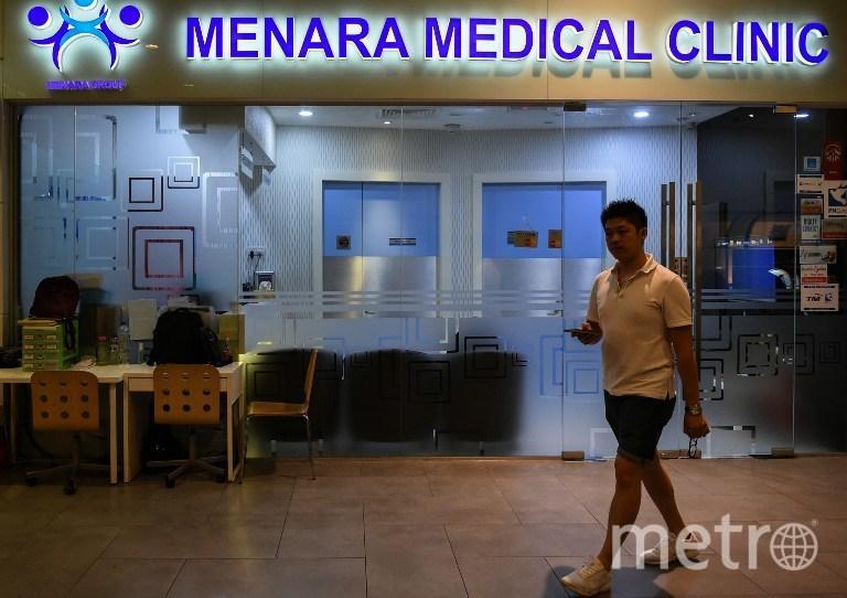 Медицинский центр, в который обратился Ким Чен Нам после нападения. Фото AFP