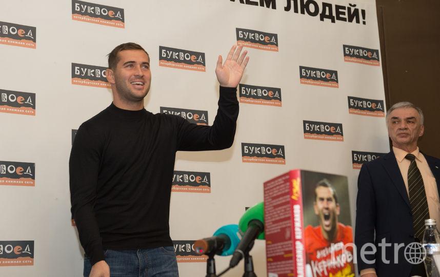 "Александр Кержаков. Фото Святослав Акимов, ""Metro"""