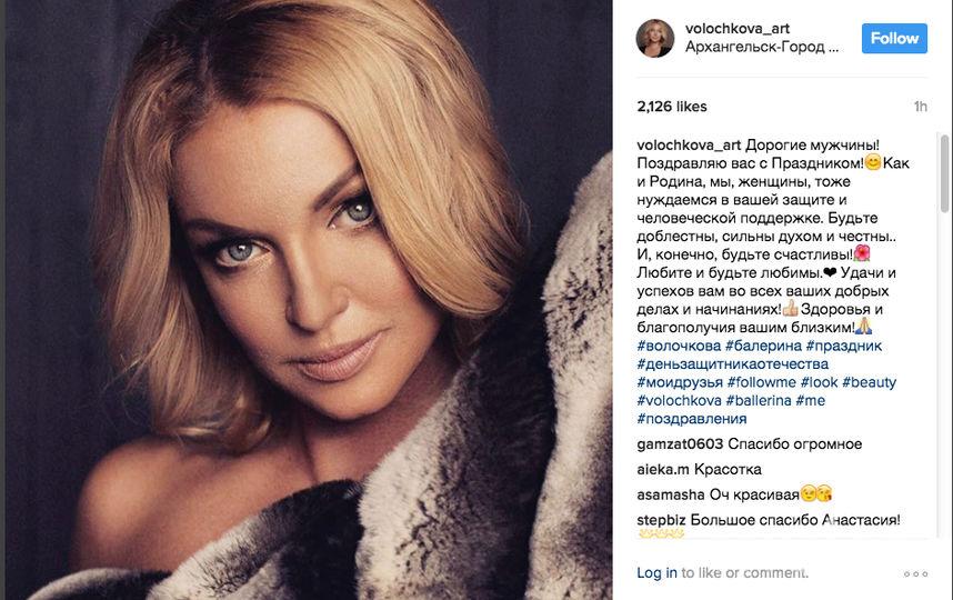 Фото из Instagram Анастасии Волочковой.