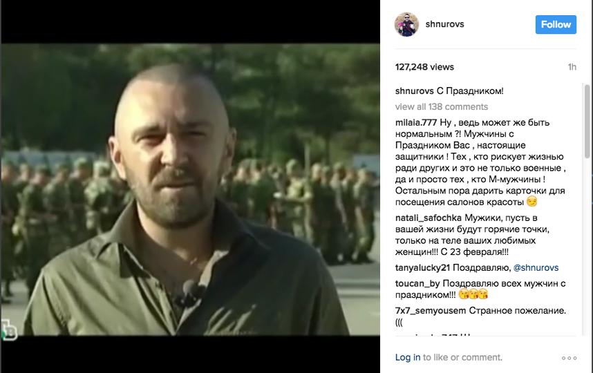Фото из Instagram Сергея Шнурова.