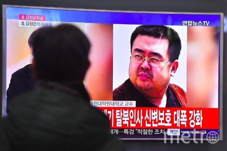 Брат Ким Чен Ына Ким Чен Нам. Фото AFP