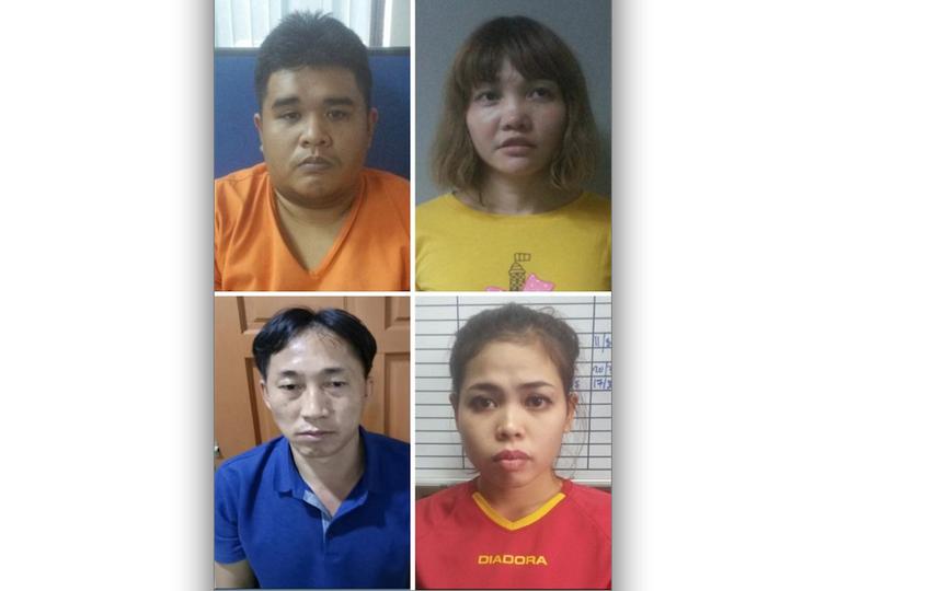 Подозреваемые в деле об убийстве Ким Чен Нама. Фото AFP