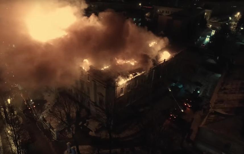 Пожар в детской больнице в Твери. Фото Скриншот YouTube, Скриншот Youtube