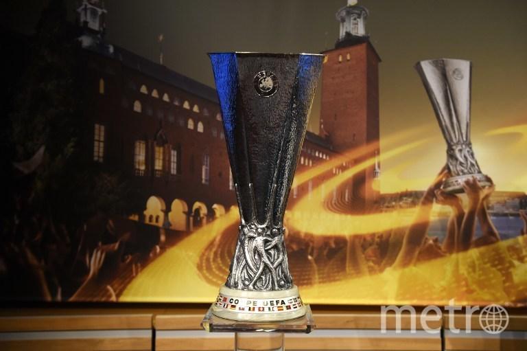Кубок Лиги Европы. Фото AFP