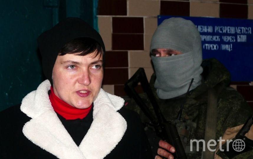 Савченко. Фото РИА Новости